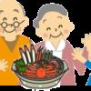 カニの種類と選び方&美味しい食べ方をご紹介
